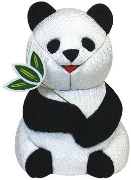 【木目込人形材料キット】【動物人形】パンダ大 白黒