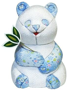 【木目込人形材料キット】【動物人形】パンダ大 水
