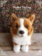 【コーギー 座り ver.】リアルで可愛い犬のぬいぐるみ【N-MM-D】【犬のぬいぐるみ】