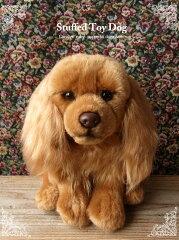 【キャバリア(ルビー) 座り ver.】リアルで可愛い犬のぬいぐるみ【N-MM-D】[ニニアンドキノ]