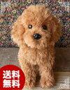 【トイプードル アプリコット】(ふわモコ生地タイプ)【N-NQ-D】【犬 リアル ぬいぐるみ】…