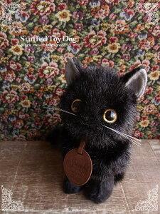 【黒猫(子猫)座り ver.】リアルな猫のぬいぐるみ【日本製】【N-SE-C】【猫のぬいぐるみ…