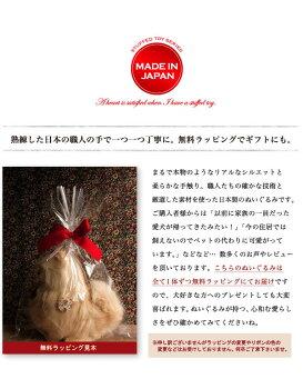 【ミックス犬チワマル(チワワ×マルチーズ)】リアルで可愛い犬のぬいぐるみ【日本製】【N-SE-D】【犬のぬいぐるみ】