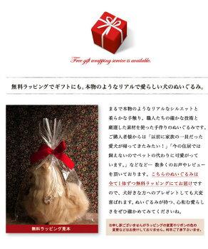 犬ぬいぐるみリアルHANSA【北海道犬(子犬)立ちver.】【N-CN-D】【犬のぬいぐるみ】【誕生日】【プレゼント】