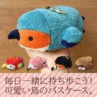 鳥/インコ/パスケース/コードリール/ポーチ/おしゃれ/小物入れ/アニマル雑貨/動物雑貨