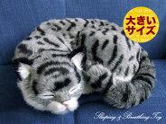 新商品《6月上旬販売予定》【本物そっくりに眠るサバトラ猫(大)のぬいぐるみ】パーフェクトペット|猫のぬいぐるみ|動くぬいぐるみクリスマス|誕生日|プレゼント|ギフト|お見舞い
