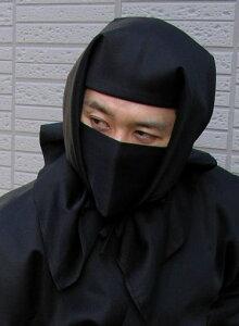 大人用忍者頭巾セット(頭巾1点、口当て1点)ninja wear iga-version