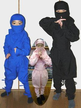 子ども用忍者衣装・廉価(れんか)版フル装備(9点セット)2