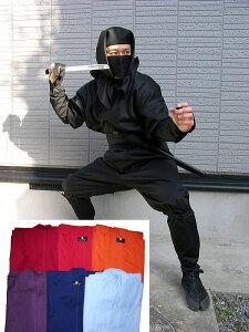 大人用忍者衣装伊賀Versionフル装備ninja wear 【マラソン1106P05】