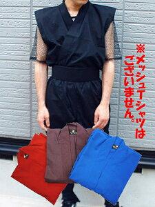 忍者衣装・夏VersionメッシュTシャツ無しninja wear 【Marathon05P05Sep12】