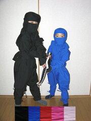 子ども用忍者衣装・廉価(れんか)版フル装備(9点セット)