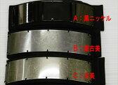 忍者・侍・新撰組などの衣装にバッチリの鉢がね(ハチマキ)
