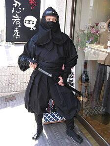 本格派忍者衣装(袴式)浮田半蔵モデル(鋲無し)黒【マラソン1207】【shumi1207m】