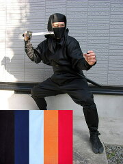 大人用忍者衣装伊賀Versionフル装備ninja wear【マラソン1207】【shumi1207m】