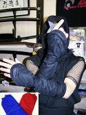 忍者手甲(両腕)ninja wear