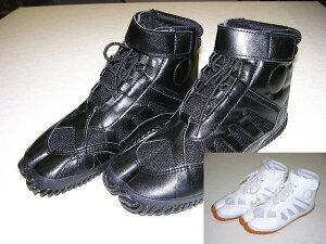 忍者衣装に良く合う地下足袋スニーカー(黒)(白)