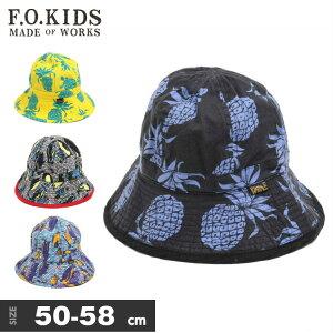 0a3f8924d31ed  メール便OK 10%OFF SALE F.O.KIDS エフオーキッズ 4色2柄 リバーシブル ハット 人気 子供服 ブランド 小物 帽子 シンプル  総柄 パイナップル HAT .