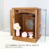 チェリッシュ・12号ライトブラウン/ダークブラウン(高35.5/幅27.5/奥25cm)小型仏壇かわいい仏壇