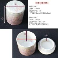 ミニ骨壺2寸九谷焼銀彩桜ピンク直径6.3cm高6.7cmシリコンパッキン