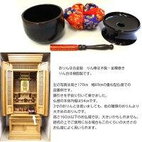 大徳寺りん4点セット3寸直径10.4cm