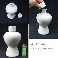 平子(瓶子)6寸2個販売白神具高さ19.3おみき1対