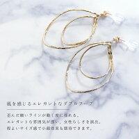 ノンホールピアス イヤリング ピアス 金属アレルギー 樹脂 大ぶり ゴールド アレルギー対応 シルバー ティアドロップ 樹脂ピアス 樹脂イヤリング シンプル かわいい おしゃれ 大人 ノンホールイヤリング フェミニン ピンクゴールド 韓国 ファッション アクセサリー