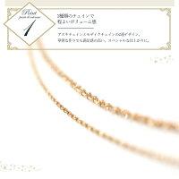 ブレスレット10k2連モザイクチェーン