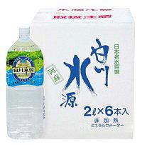 日本名水百選「阿蘇白川水源」2L×6本