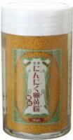 【送料無料】「伝承にんにく卵黄粉」顆粒タイプ160g
