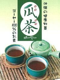 瓜茶(ゴーヤ茶)