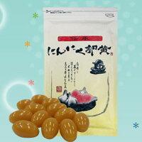【送料無料】「にんにく卵黄」ソフトカプセル<詰替用>500mg300粒