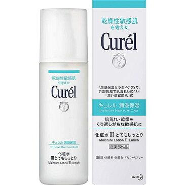 キュレル 化粧水 III とてもしっとり (リッチ) 150ml 花王