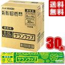 サランラップ 業務用 30cm×50m BOX【×30本セット】【ケース販売】 1
