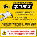 ヒロインメイク インパクトリキッド アイライナー スーパーWP【×2点セット】01 漆黒ブラック 3