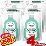 ウタマロ キッチン詰替 250ml【×4個セット】台所用洗剤
