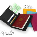 【イタリア製】 パスポートケース 本革 牛革 メンズ レディース ジミーボックス GIEMME BOX 707LT