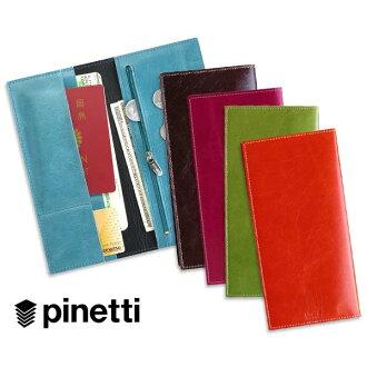 Pinetti VINTAGE travel ticket holders (passport case)