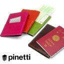 持ち運びに便利なショートタイプパスポートケース【PINETTI】 ピネッティ VINTAGE パスポートケ...