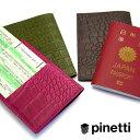 ピネッティ PINETTI FLORIDA パスポートケース パスポートカバー パスポート入れ レザー 本革 牛革 ショートタイプ チケット入れ 薄型