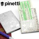 ピネッティ PINETTI SOFIA パスポートケース パスポートカバー パスポート入れ レザー 本革 牛革 ショートタイプ 送料無料