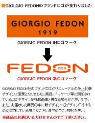 【GIORGIOFEDON】ジョルジオフェドンデスクマット【_メッセ入力】