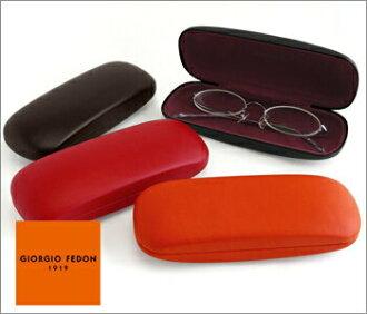 Giorgio fed in [MARCONI-2 case] (glasses case)