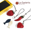ラ クオイエリア[【La Cuoieria】レザーストラップ 【3点まで DM便(メール便)OK】](携帯ストラップ)【チャーム 革 メンズ レディース】【RCP】