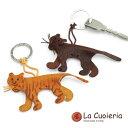 ラ クオイエリア La Cuoieria レザーキーホルダー トラ 【3点まで メール便(ゆうパケット)OK】【キーリング チャーム 革 メンズ レディース かわいい】