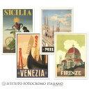 [【ISTITUTO FOTOCROMO ITALIANO / I.F.I】ポストカード ITALIA 【5点まで メール便(ゆうパケット)OK】](はがき・ポストカード)【RCP】【葉書 おしゃれ 風景 アート イタリア】