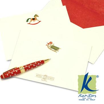 【イタリア製】 カルトス KARTOS クリスマスカード CAVALLINO SLITTA 封筒付き ハガキサイズ グリーティングカード