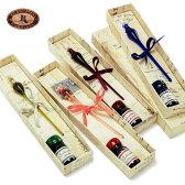 ルビナート[【RUBINATO】15/LEO ガラスペン + インクセット](ガラスペン)【プレゼント ギフト クリスマス お祝い 記念品 ペン ペンセット】【RCP】【送料無料】