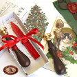 ルビナート [【RUBINATO】 ウッド シーリングセット] (シーリングスタンプ)【封蝋 封ろう ギフト プレゼント クリスマス アンティーク クラシック】【RCP】