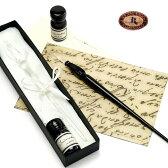 ルビナート[【RUBINATO】7603 ガラスペン + インクセット](ガラスペン)【プレゼント ギフト クリスマス お祝い 記念品 ペン 万年筆 ペンセット】【RCP】【送料無料】