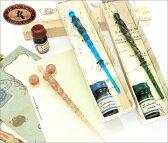 ルビナート[【RUBINATO】 EST ガラスペン + インクセット](ガラスペン)【プレゼント ギフト クリスマス お祝い 記念品 ペン 万年筆】【RCP】